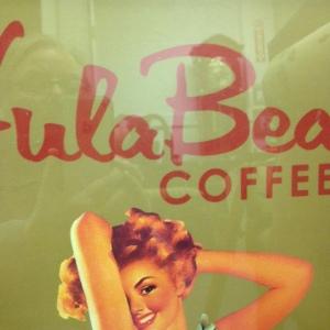 Hula Bean 3