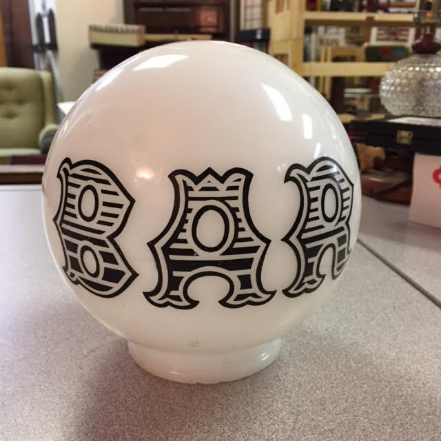 SOLD! Milk Glass Bar Lamp Globe | Heritage Collectibles