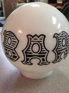 "Vintage Milk Glass ""Bar"" Globe. 6"". A great retro look!"